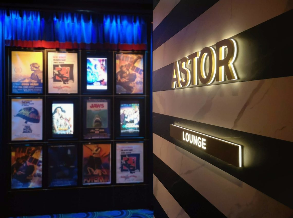 Cinestar Kino Frankfurt