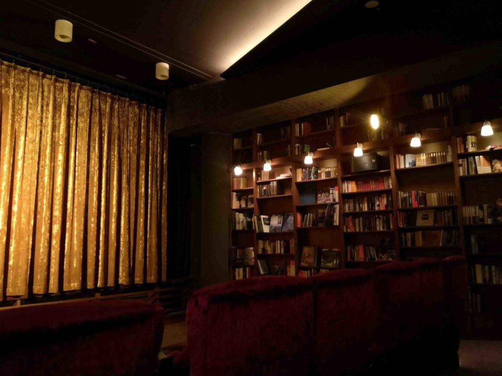 Wohnzimmer Kinosaal Astor Filmlounge