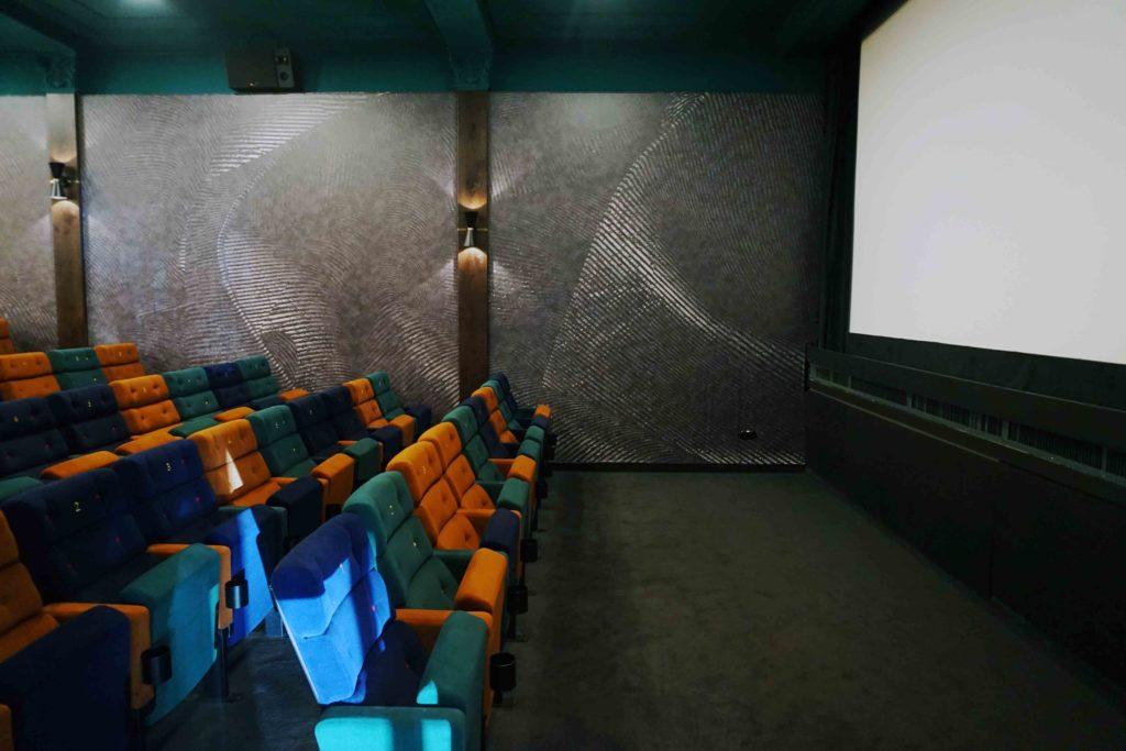 Kinosaal Harmonie Frankfurt