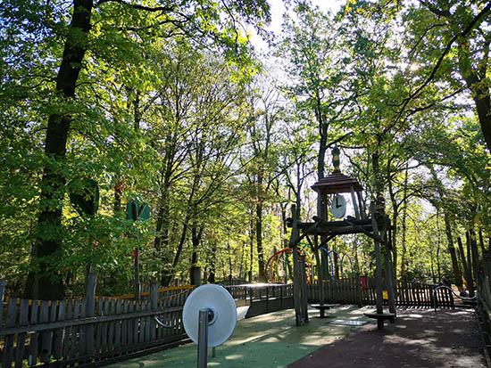 Heinrich-Kraft-Park Spielplatz